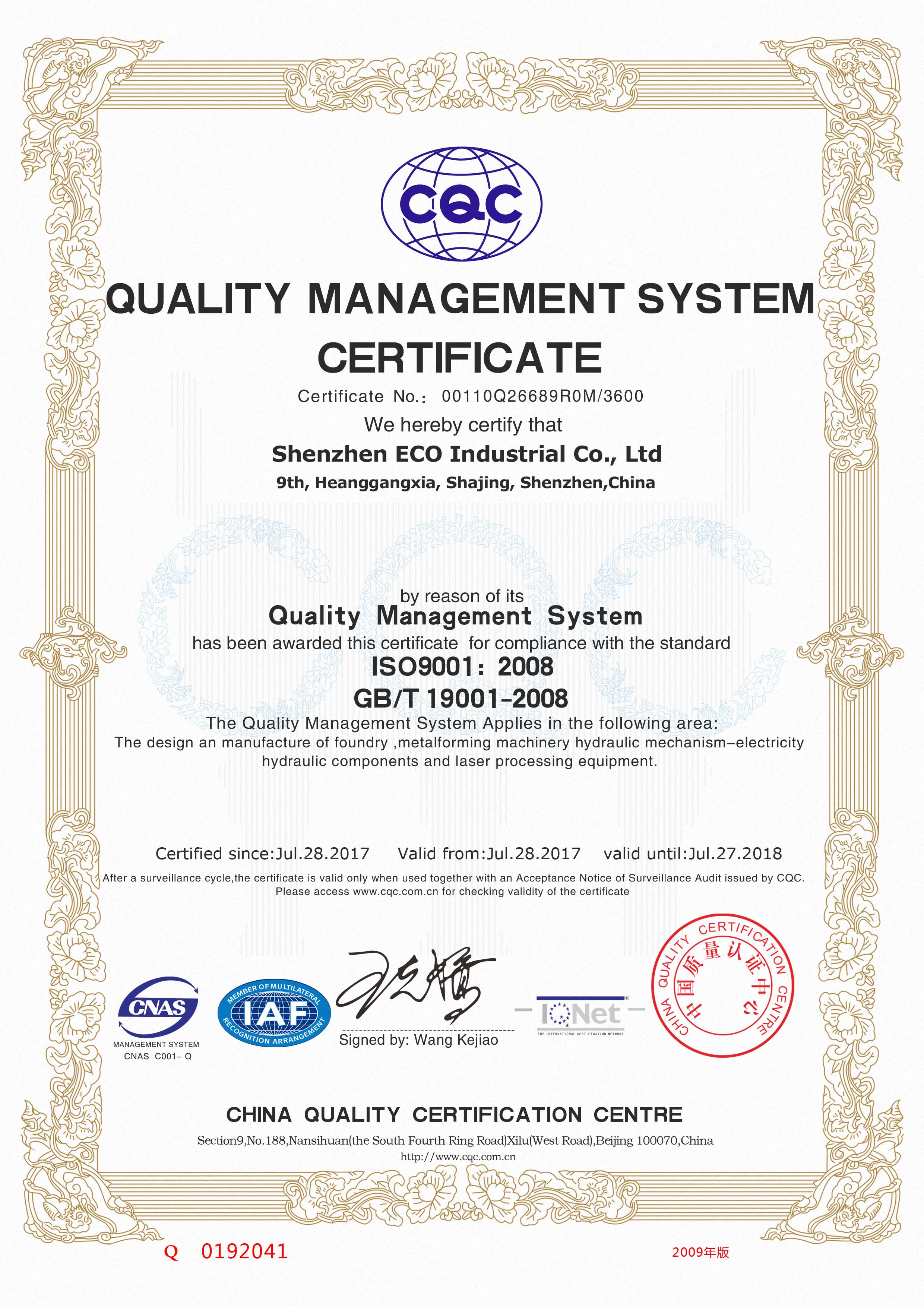 ECO ISO 9001 Certification